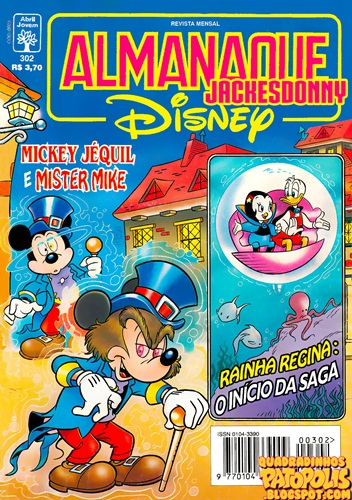 Download de Revista Almanaque Disney - 302