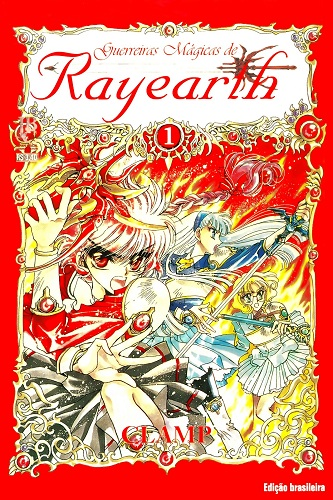 Download de Revista Guerreiras Mágicas de Rayearth - 01
