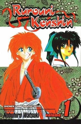 Download de Revista Rurouni Kenshin - 01