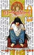 Download Death Note - 02