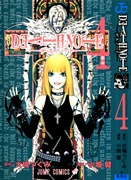 Download Death Note - 04
