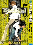 Download Death Note - 05