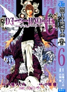 Download Death Note - 06