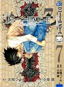 Download Death Note - 07