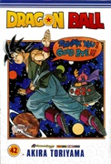 Download Dragon Ball - 42