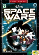 Download Disney Temático - 52 : Space Wars